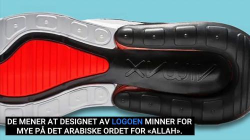 Muslimer opprørt over Nike sko tråkker på Allah | ABC Nyheter