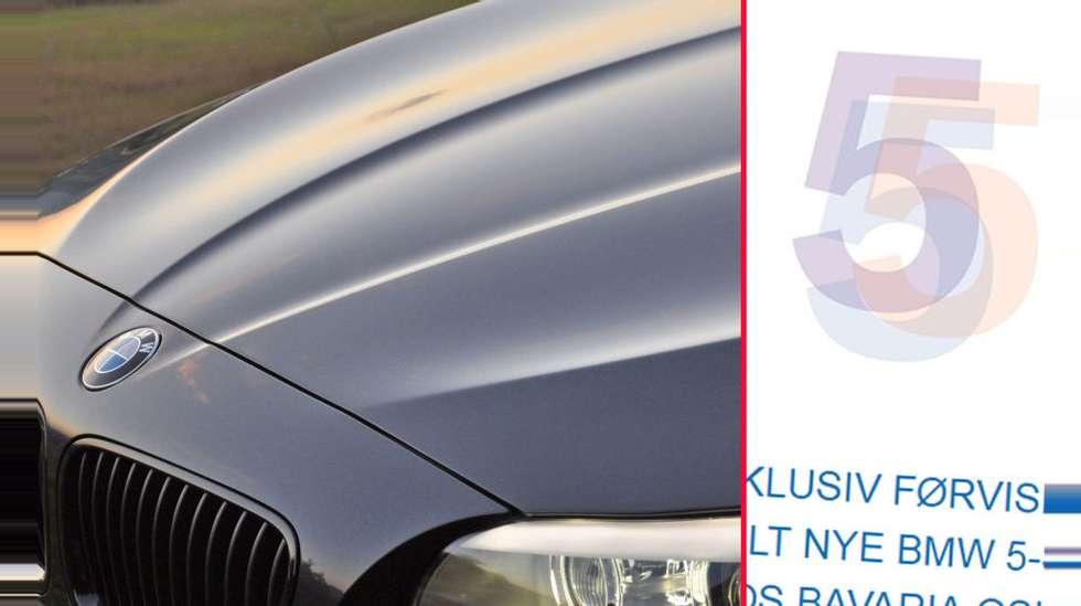 71e0beaf BMW gjør seg klare til å lansere den helt nye generasjonen av familiebilen  5-serie