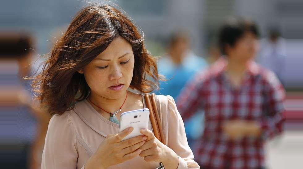 394e02b4 En databasen med personlig informasjon om mer enn 1,8 millioner kinesiske  kvinner lå åpent