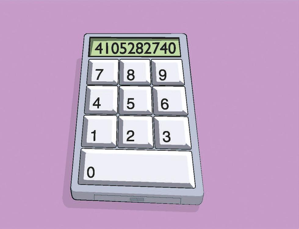 Klarer du å tyde den ødelagte kalkulatoren?